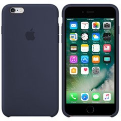 Silicone case for iPhone 6S ( 8) midnight blue