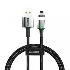 USB кабель Baseus Zinc Magnetic Cable USB For iP 1.5A 2m(Charging)Black