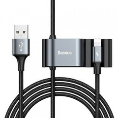 USB кабель Baseus Special Data Cable for Backseat (USB to iP+Dual USB) Black