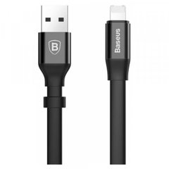 USB кабель Baseus 2-in-1 Portable Cable (Lightning+MicroUSB) 1,2M Black