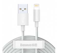 USB кабель Baseus Simple Wisdom Data Cable Kit USB to iP 2.4A (2ШТ/Set) 1.5m White