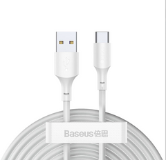 USB кабель Baseus Simple Wisdom Data Cable Kit USB to Type-C 5A (2ШТ/Set) 1.5m White