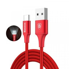 USB кабель Baseus double fast charging USB cable USB For Type-C 5A 1m Red