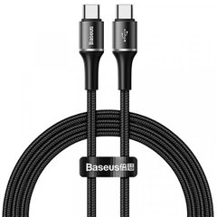 PD кабель Baseus halo data cable Type-C PD2.0 60W (20V 3A) 1m Black