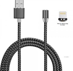 Кабель Магнитный X-Cable Magnetic-360 for Lightning Black