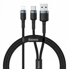 PD кабель Baseus cafule USB+Type-C 2-in-1 PD Cable 1.2m Gray+Black