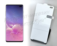 Защитная плёнка для Samsung Galaxy S10 Plus Armor Flexible