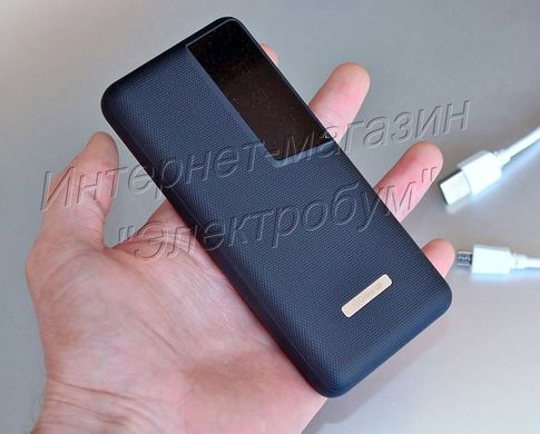 Power Bank Gelius Pro 10000 mAh LED 2 usb