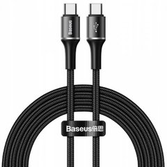 PD кабель Baseus halo data cable Type-C PD2.0 60W (20V 3A) 2m Black